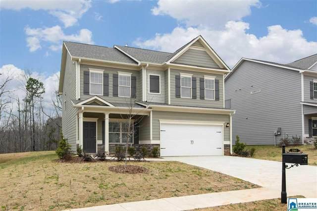 335 Lakeridge Dr, Trussville, AL 35173 (MLS #876936) :: Josh Vernon Group