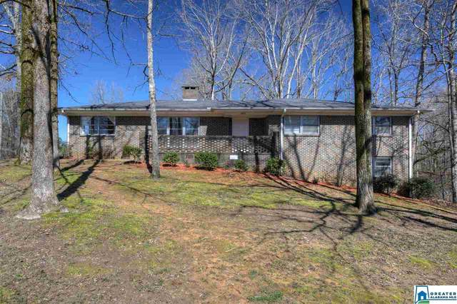 2025 Rockwood Ln, Fultondale, AL 35068 (MLS #876978) :: Josh Vernon Group