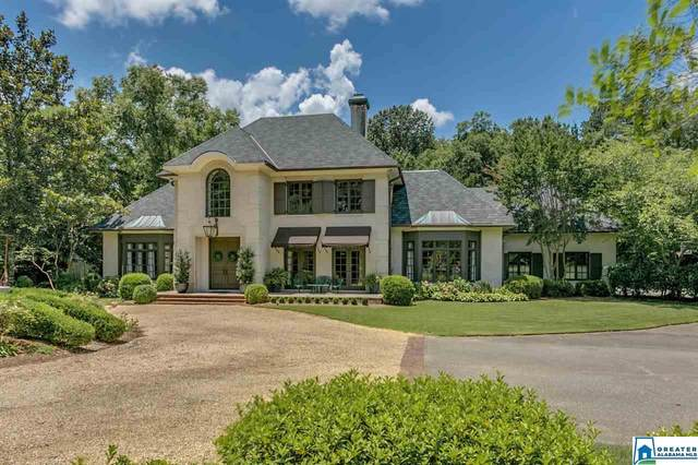 2791 Pump House Rd, Mountain Brook, AL 35243 (MLS #876981) :: Bentley Drozdowicz Group