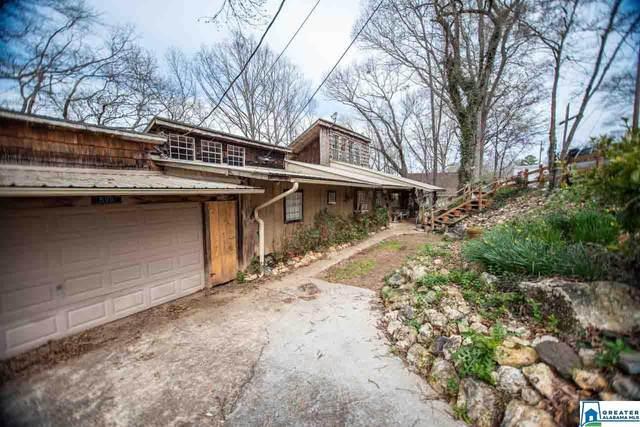 500 River Terrace Dr, Talladega, AL 35160 (MLS #877010) :: Josh Vernon Group