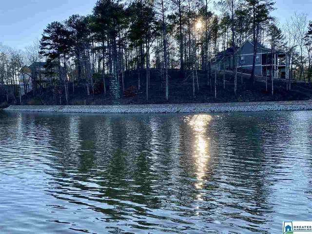 Creek Trl #47, Wedowee, AL 36278 (MLS #877073) :: Howard Whatley
