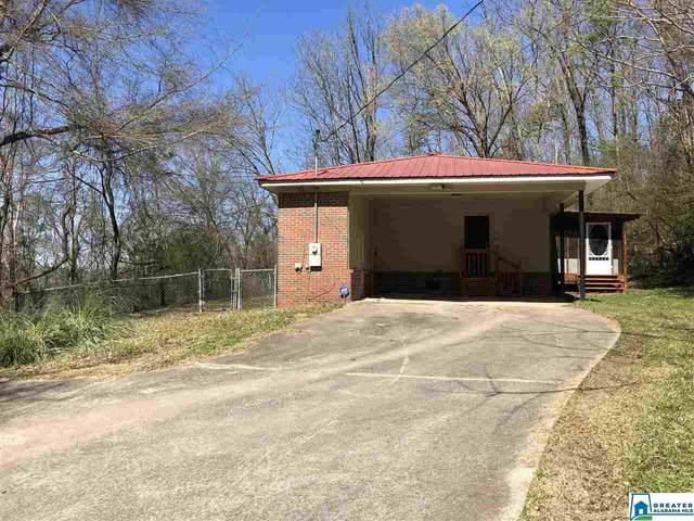 4644 Silver Lake Rd, Pinson, AL 35126 (MLS #877122) :: Josh Vernon Group