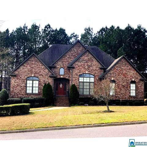 1008 Parkmont Way, Chelsea, AL 35043 (MLS #877124) :: LIST Birmingham