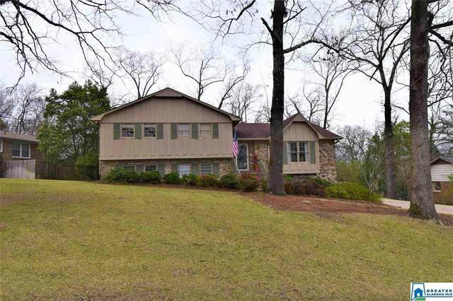 3535 Atvonn Dr, Hoover, AL 35226 (MLS #877136) :: Josh Vernon Group