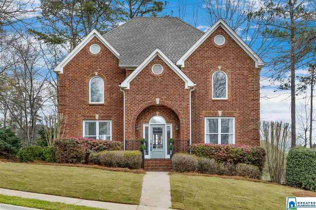 387 Oak Trc, Hoover, AL 35244 (MLS #877169) :: Josh Vernon Group