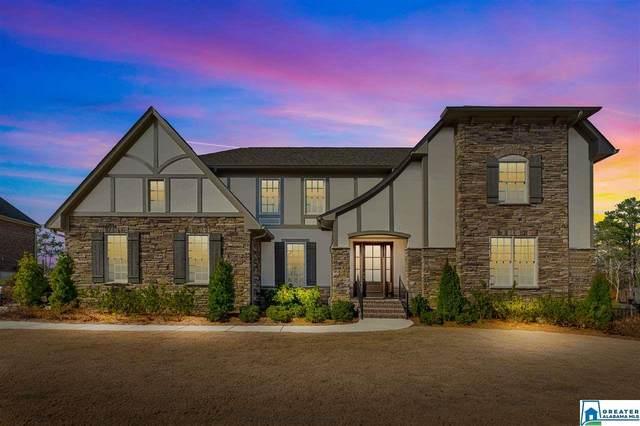 4513 Vestlake Ridge Way, Vestavia Hills, AL 35242 (MLS #877218) :: LIST Birmingham