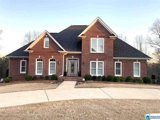 5648 Ridgeview Dr, Trussville, AL 35173 (MLS #877240) :: Josh Vernon Group
