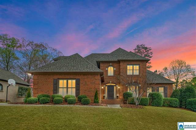 4118 Heatherhedge Ln, Hoover, AL 35226 (MLS #877371) :: Josh Vernon Group