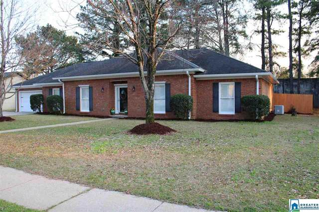 2301 Brandonwood Rd, Tuscaloosa, AL 35405 (MLS #877379) :: Gusty Gulas Group