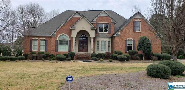 212 Roseland Dr, Rainbow City, AL 35906 (MLS #877477) :: Josh Vernon Group