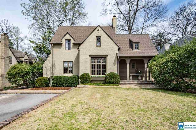 3724 Mountain Park Dr, Mountain Brook, AL 35213 (MLS #877546) :: Josh Vernon Group