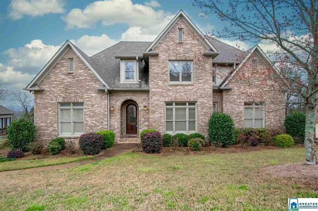 1426 Scout Trc, Hoover, AL 35244 (MLS #877559) :: Josh Vernon Group