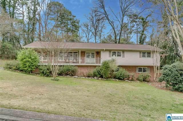 3656 Oakdale Rd, Mountain Brook, AL 35223 (MLS #877607) :: Bentley Drozdowicz Group