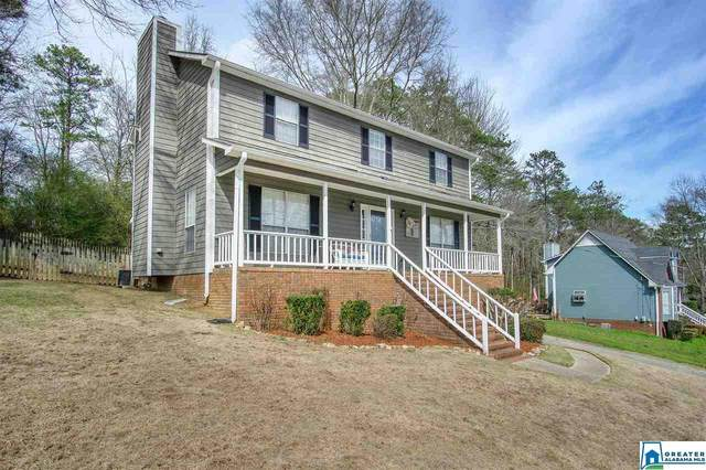 4976 White Oak Rd, Irondale, AL 35210 (MLS #877637) :: Josh Vernon Group