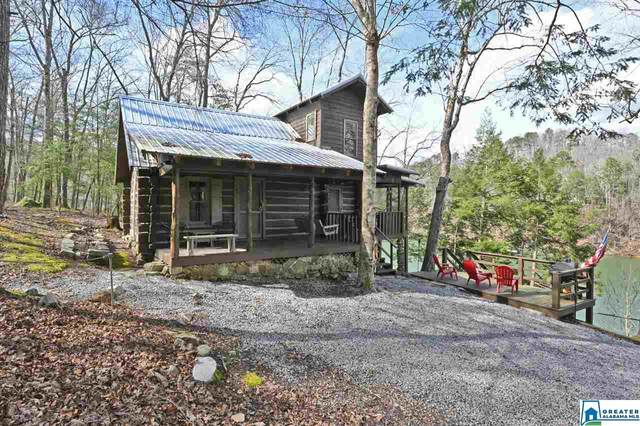 605 Co Rd 4028, Arley, AL 35541 (MLS #877647) :: Gusty Gulas Group