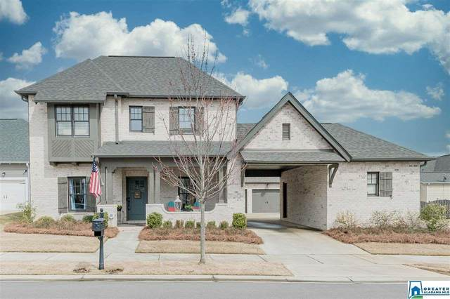 4558 Jessup Ln, Hoover, AL 35226 (MLS #877648) :: Gusty Gulas Group