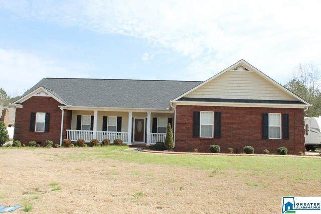 1002 Miranda Ln, Jacksonville, AL 36265 (MLS #877707) :: Gusty Gulas Group
