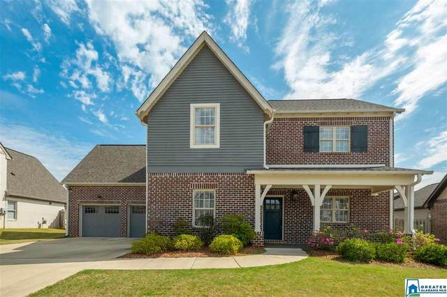 5307 Stockton Pass, Trussville, AL 35173 (MLS #877744) :: Sargent McDonald Team