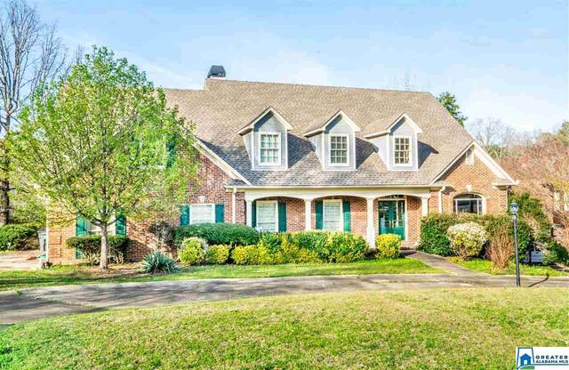 3213 Heathrow Downs, Hoover, AL 35226 (MLS #877773) :: JWRE Powered by JPAR Coast & County