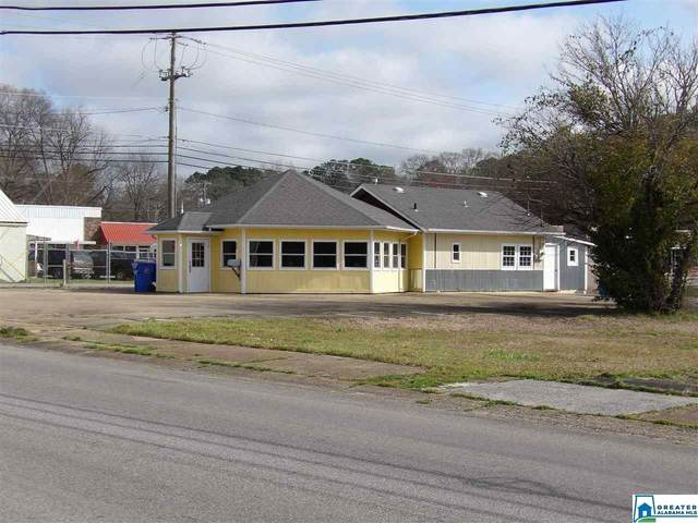 230 Center Ave, Piedmont, AL 36272 (MLS #877776) :: Gusty Gulas Group