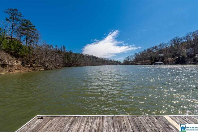 1195 Co Rd 4030, Arley, AL 35541 (MLS #877831) :: Gusty Gulas Group