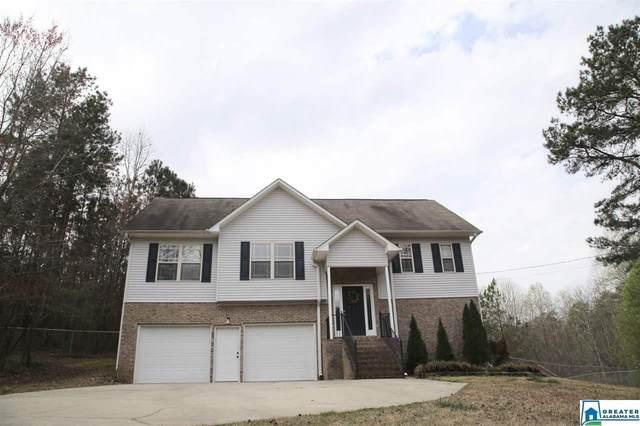 56 Indian Hills Rd, Hayden, AL 35079 (MLS #877855) :: LIST Birmingham