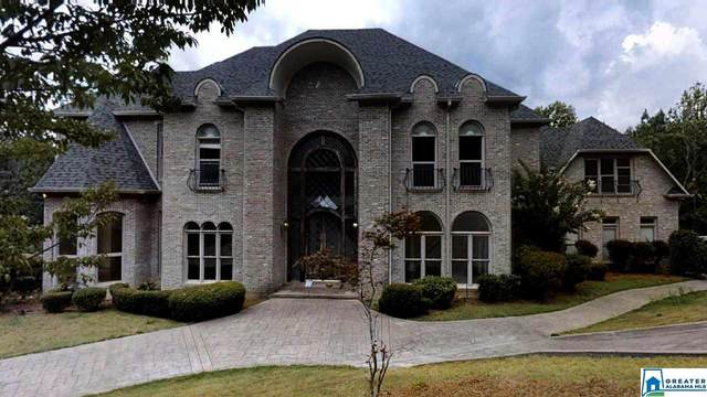 5037 Castle Rock Dr, Hoover, AL 35242 (MLS #877889) :: LIST Birmingham