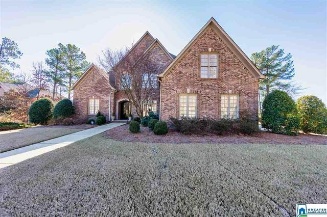 4036 Butler Springs Pl, Hoover, AL 35226 (MLS #877926) :: Gusty Gulas Group