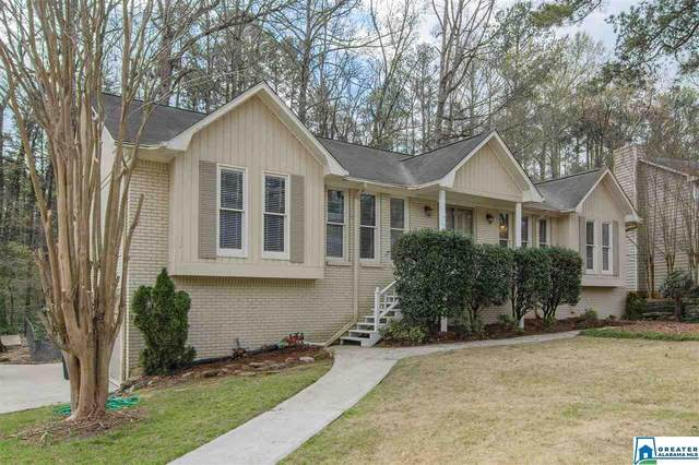 1251 Atkins Trimm Blvd, Hoover, AL 35226 (MLS #877962) :: Josh Vernon Group