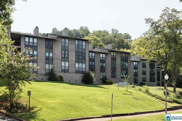 1901 16TH AVE S E, Birmingham, AL 35205 (MLS #877979) :: Bentley Drozdowicz Group