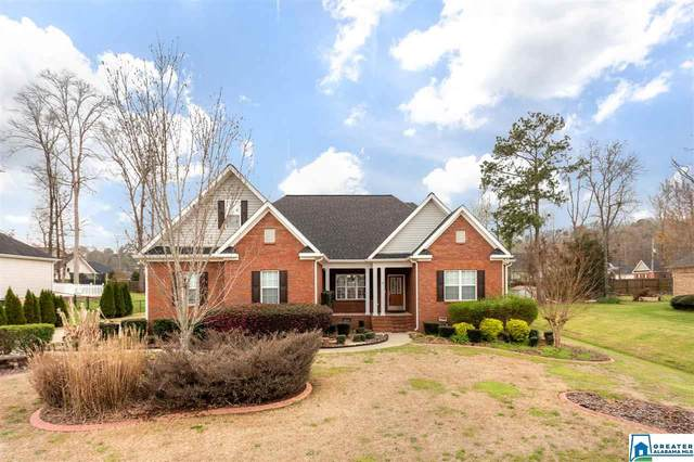 42 Faulkner Dr, Anniston, AL 36207 (MLS #877995) :: Howard Whatley