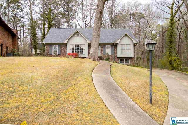 534 Creekview Cir, Vestavia Hills, AL 35226 (MLS #878045) :: Josh Vernon Group