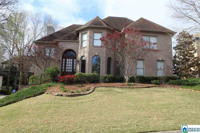 1912 St Ives Dr, Hoover, AL 35242 (MLS #878097) :: Bentley Drozdowicz Group