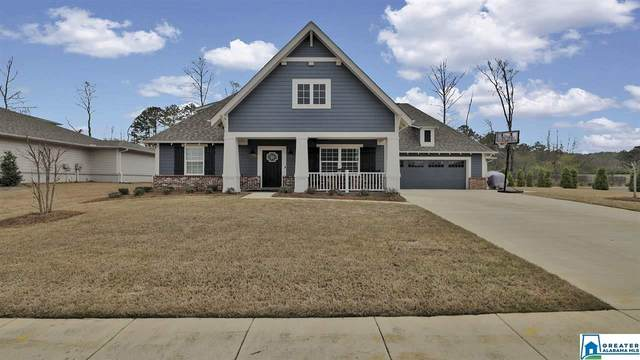 7934 Kerith Ln, Trussville, AL 35173 (MLS #878180) :: Bentley Drozdowicz Group