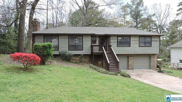 1022 Kings Forest Dr, Leeds, AL 35094 (MLS #878268) :: Josh Vernon Group