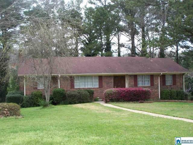 7312 Pinewood Dr, Trussville, AL 35173 (MLS #878277) :: Josh Vernon Group