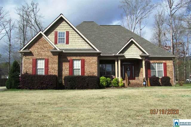 74 Rock Creek Ln, Anniston, AL 36207 (MLS #878279) :: Sargent McDonald Team