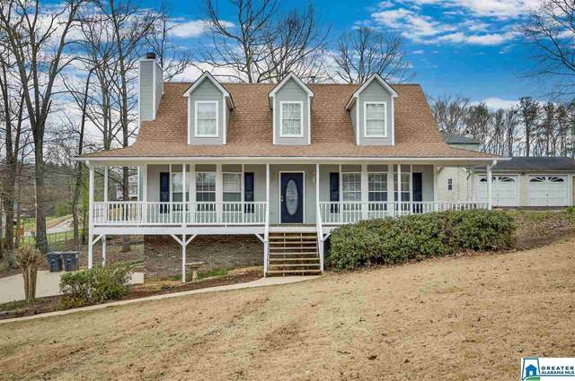6914 Katelyn Cir, Pinson, AL 35126 (MLS #878323) :: Josh Vernon Group