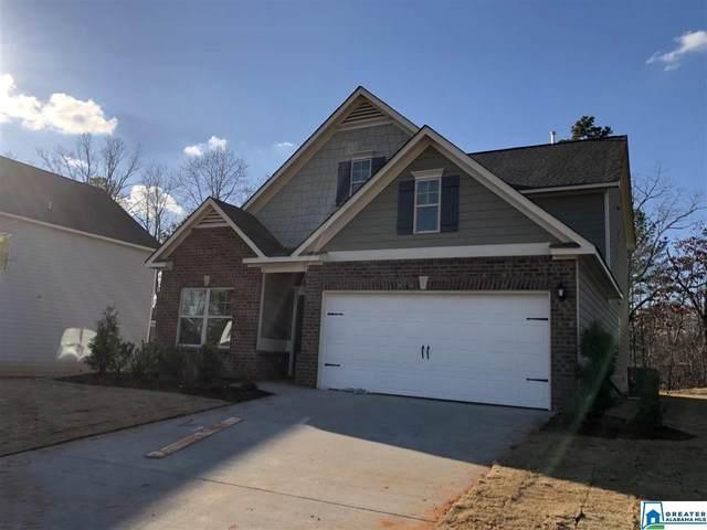 345 Lakeridge Dr, Trussville, AL 35173 (MLS #878349) :: Josh Vernon Group