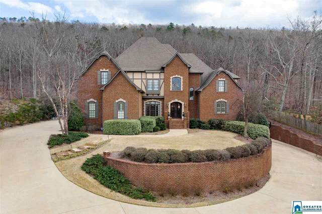1428 Legacy Dr, Hoover, AL 35242 (MLS #878353) :: Bentley Drozdowicz Group