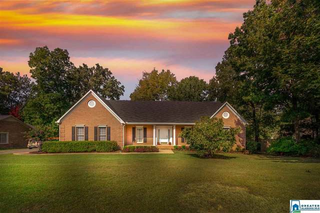 305 Wind Ridge, Jacksonville, AL 36265 (MLS #878395) :: Gusty Gulas Group