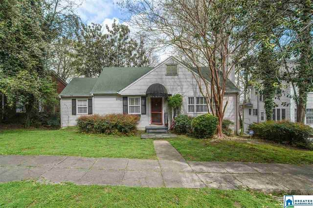 3916 Glenwood Ave, Birmingham, AL 35222 (MLS #878436) :: Bentley Drozdowicz Group
