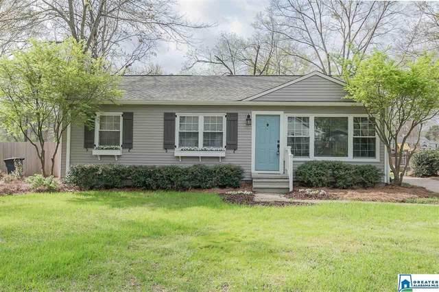 1219 Concord Ave, Birmingham, AL 35216 (MLS #878464) :: Josh Vernon Group