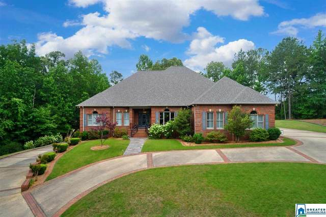 2477 Hidden Ridge Ln, Jasper, AL 35504 (MLS #878521) :: Krch Realty