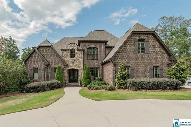 8473 Scott Dr, Trussville, AL 35173 (MLS #878588) :: Josh Vernon Group