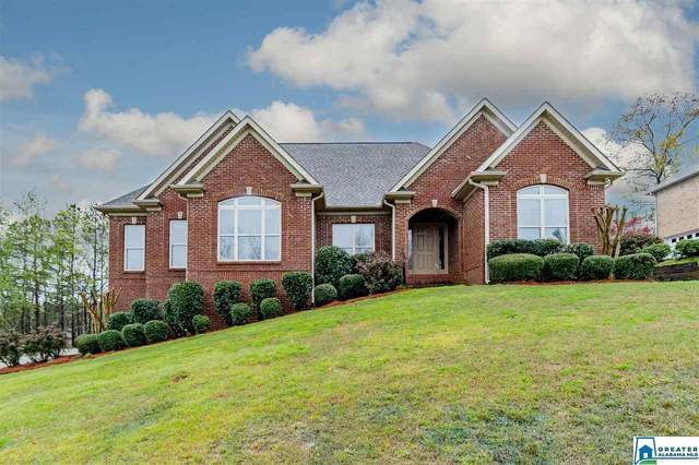 6834 Scooter Dr, Trussville, AL 35173 (MLS #878705) :: Josh Vernon Group