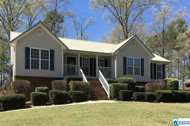 13716 Lisa Dr, LAKE VIEW, AL 35111 (MLS #878716) :: Sargent McDonald Team