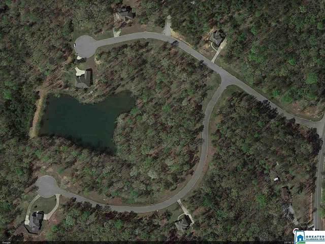 115 Maple Leaf Trl #11, Wilsonville, AL 35186 (MLS #878758) :: JWRE Powered by JPAR Coast & County