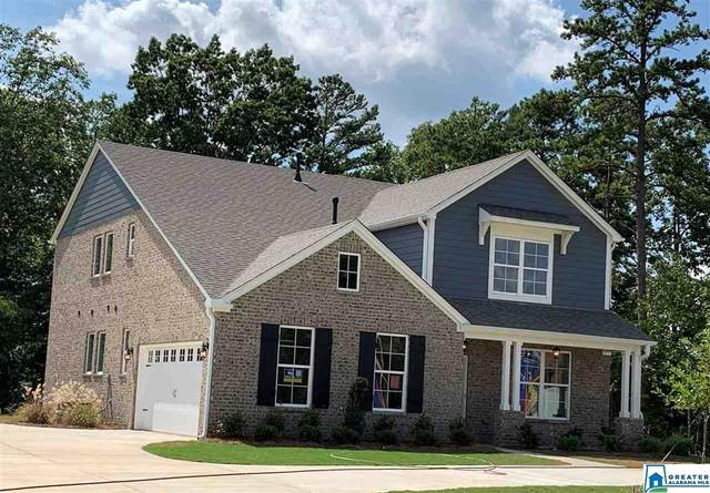 6370 Winslow Parc Way, Trussville, AL 35173 (MLS #878778) :: Josh Vernon Group