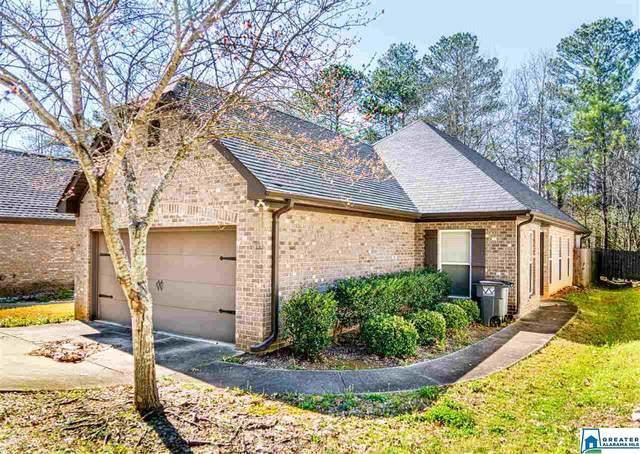 5369 Cottage Cir, Hoover, AL 35226 (MLS #878798) :: Howard Whatley